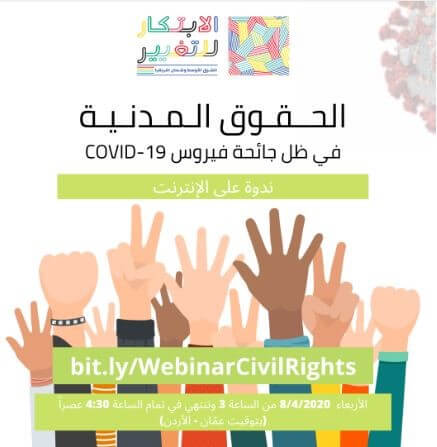 CIVIL RIGHTS IN THE LIGHT OF COVID-19